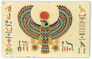 Horus-winged-sun