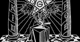 guenon gnose fm